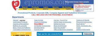 ePromos.com